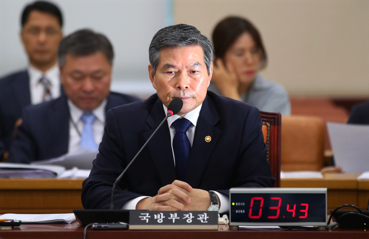 Defense Minister Jeong Kyeong-doo speaks during a session of the National Defense Committee at the National Assembly on Monday. (Yonhap)