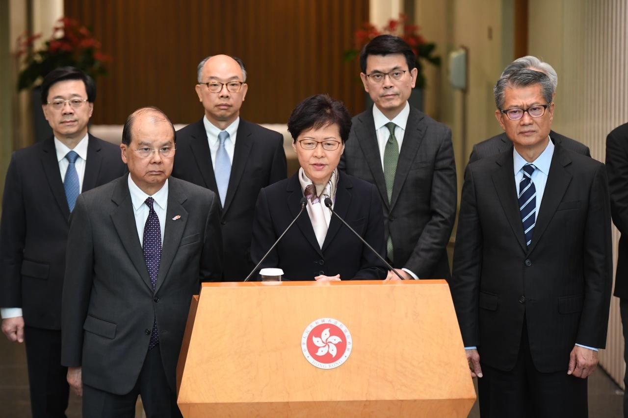 Chief Executive of China`s Hong Kong Special Administrative Region (HKSAR) Carrie Lam (Xinhua-Yonhap)