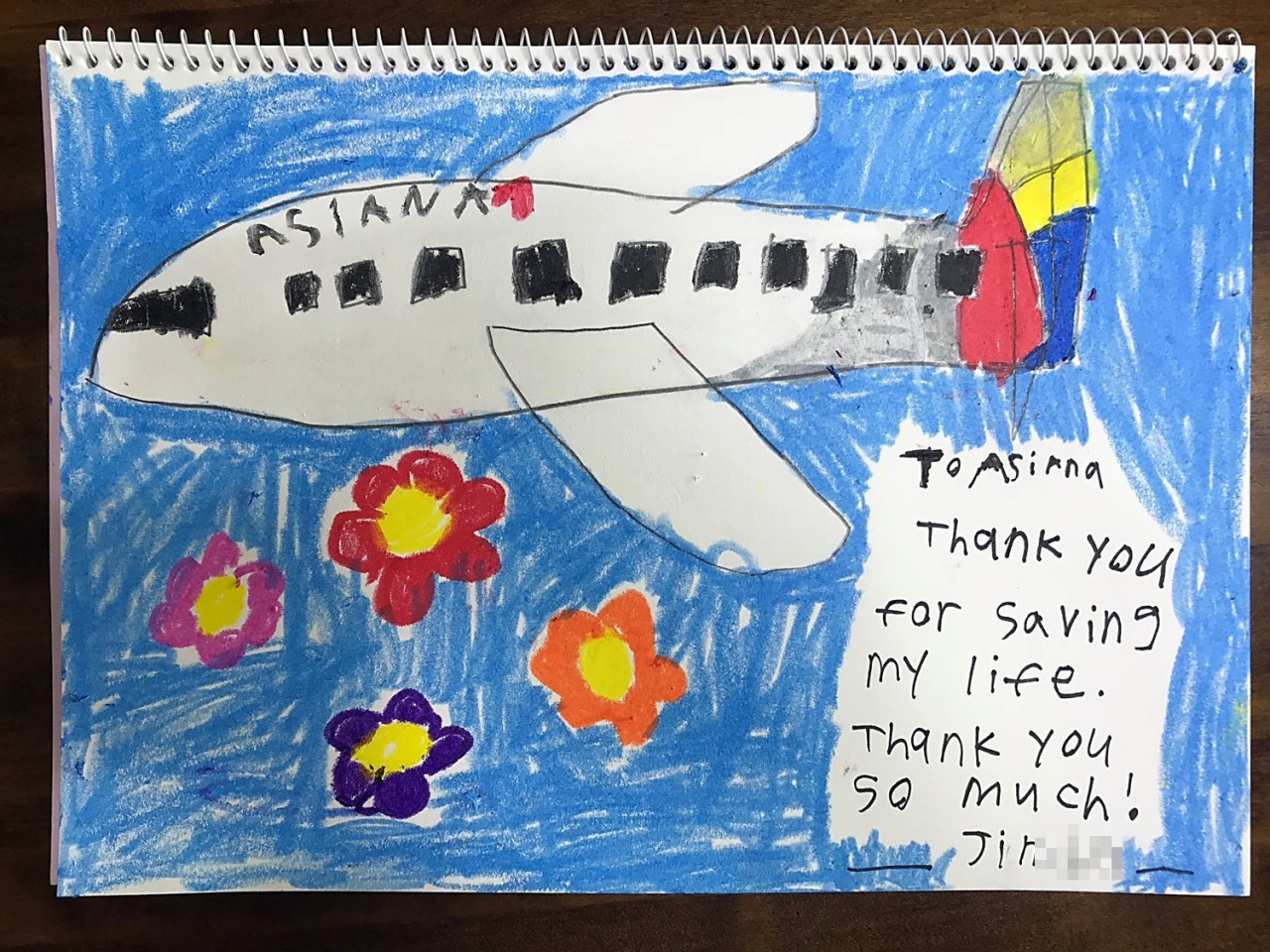 A drawing by the 8-year-old passenger sent to Asiana Airlines (Asiana Airlines)
