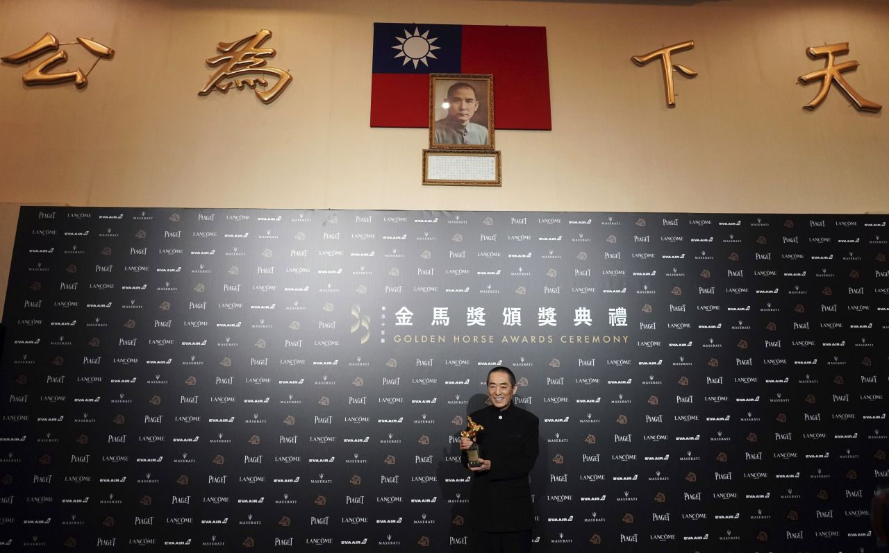 In this Nov. 17, 2018, file photo, Chinese director Zhang Yimou holds his award for Best Director at the 55th Golden Horse Awards in Taipei, Taiwan. (AP)