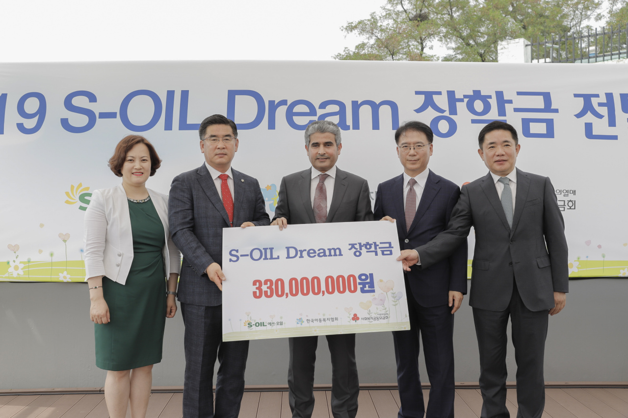 S-Oil CEO Hussain A. Al-Qahtani (center) attends a scholarship ceremony in Seoul on Thursday. (S-Oil)