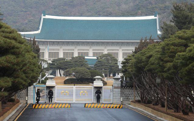 Cheong Wa Dae (Yonhap)