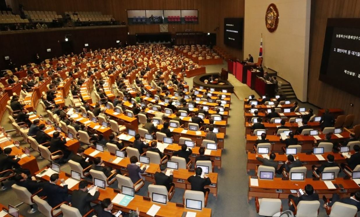 The National Assembly of Korea in Yeouido, Seoul (Yonhap)