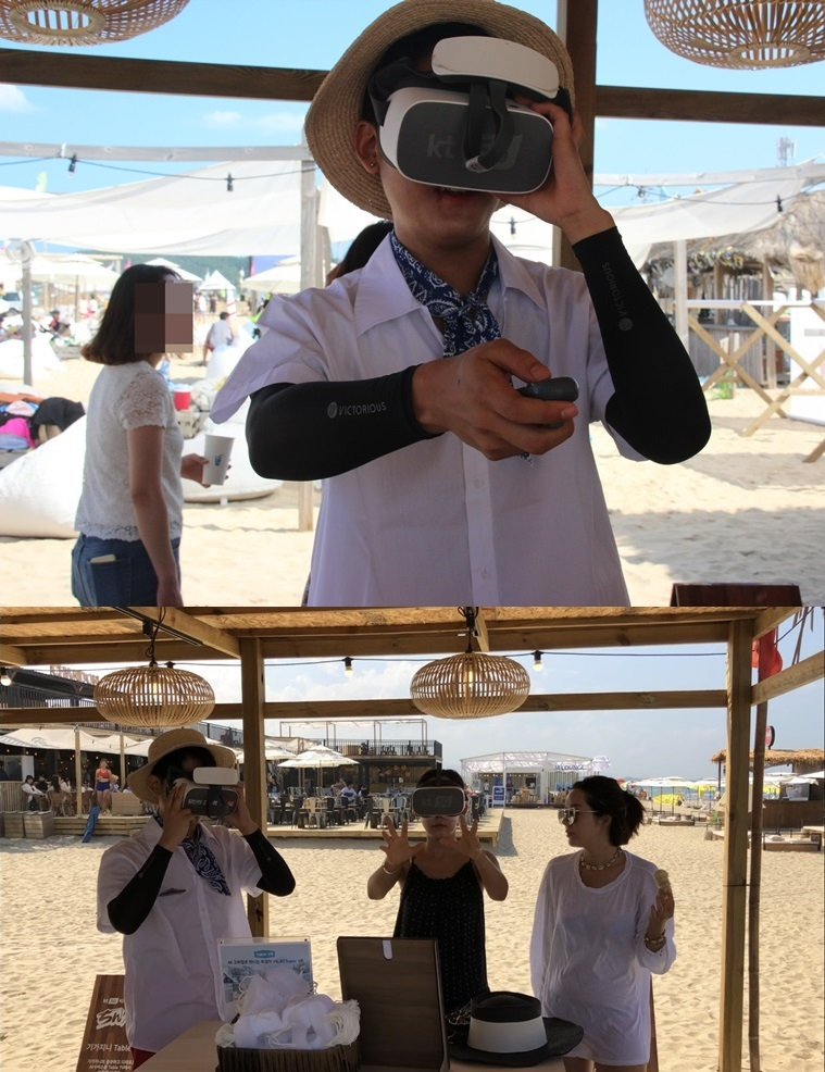 VR horror films are available at KT 5G Experience Zone at Surfyy Beach in Yangyang, Gangwon province.(Lim Jeong-yeo/The Korea Herald)