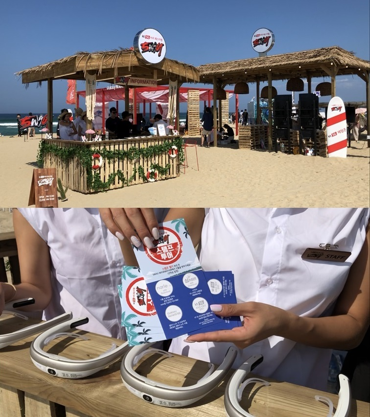 KT 5G Experience Zone at Surfyy Beach in Yangyang, Gangwon Province (Lim Jeong-yeo/The Korea Herald)