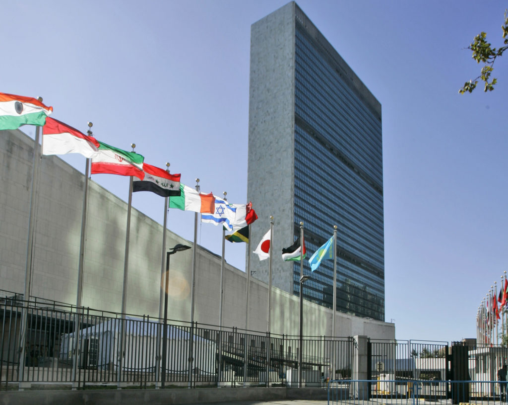 United Nations headquarters (AP)