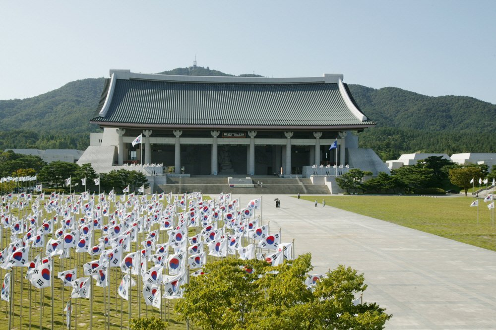 The Independence Hall of Korea in Cheonan, South Chungcheong Province (The Independence Hall of Korea)