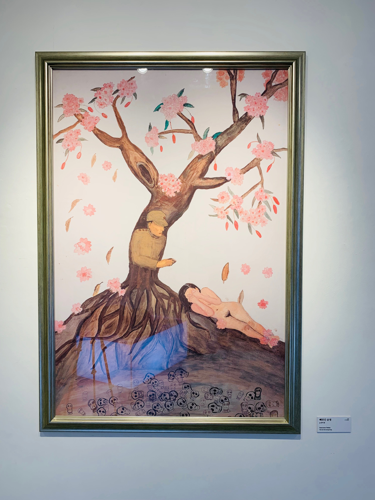 """""""Stolen Innocence,"""" a painting by the late Kang Duk-kyung, who served as a """"comfort woman"""" for Japanese soldiers during World War II. (Kim Arin/The Korea Herald)"""