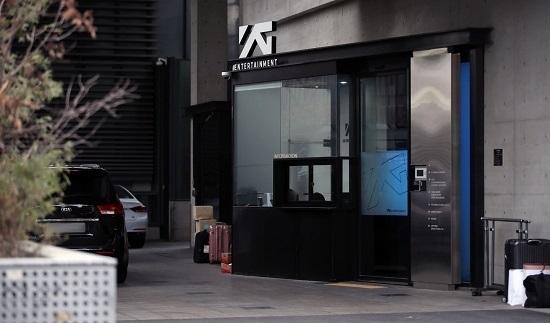 YG Entertainment headquarters (Yonhap)