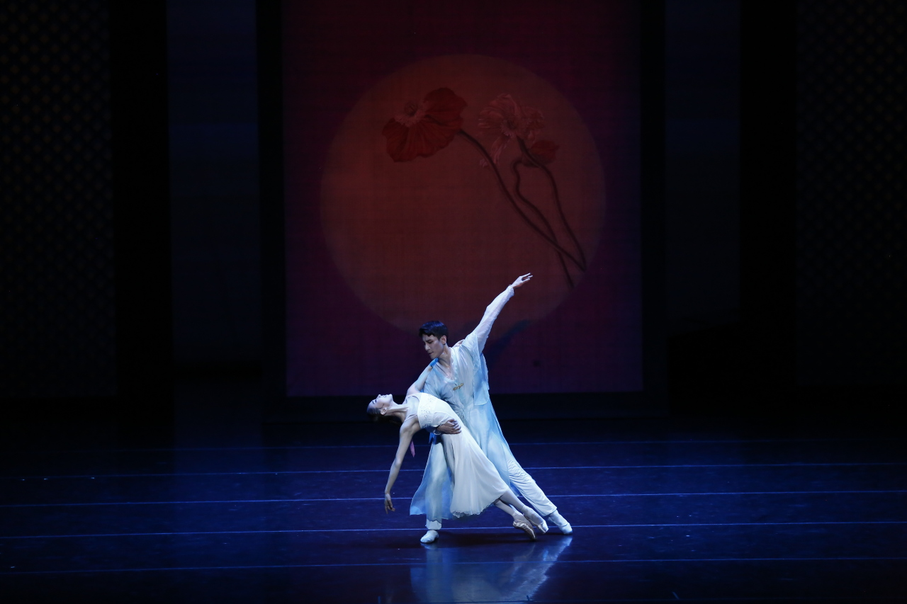 "A scene from ""The Love of Chunhyang"" (Universal Ballet)"