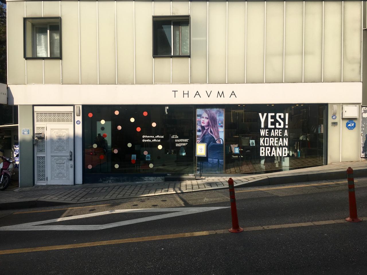 A Thavma flagship store in Samcheong-dong, Seoul (Thavma)