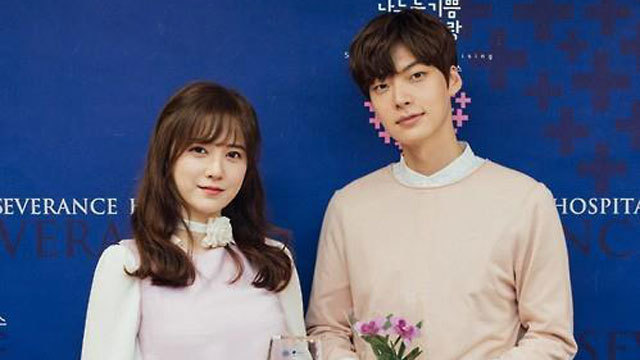 Ku Hye-sun (left) and Ahn Jae-hyun (Yonhap)