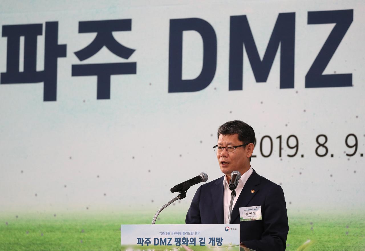 Minister Kim Yeon-chul (Yonhap)