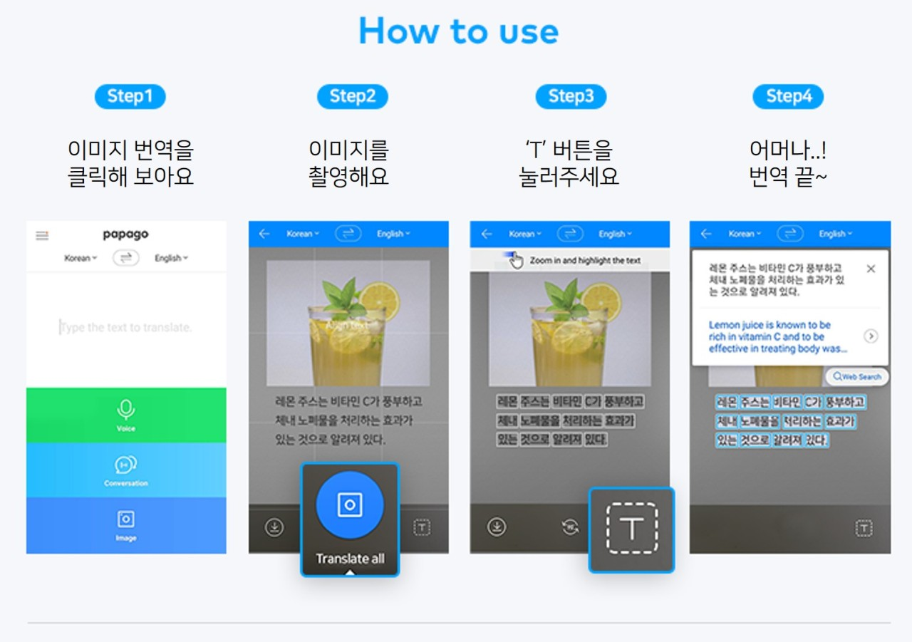 """Papago's """"Translate all"""" feature automatically detects and translates words in an image. (Papago)"""