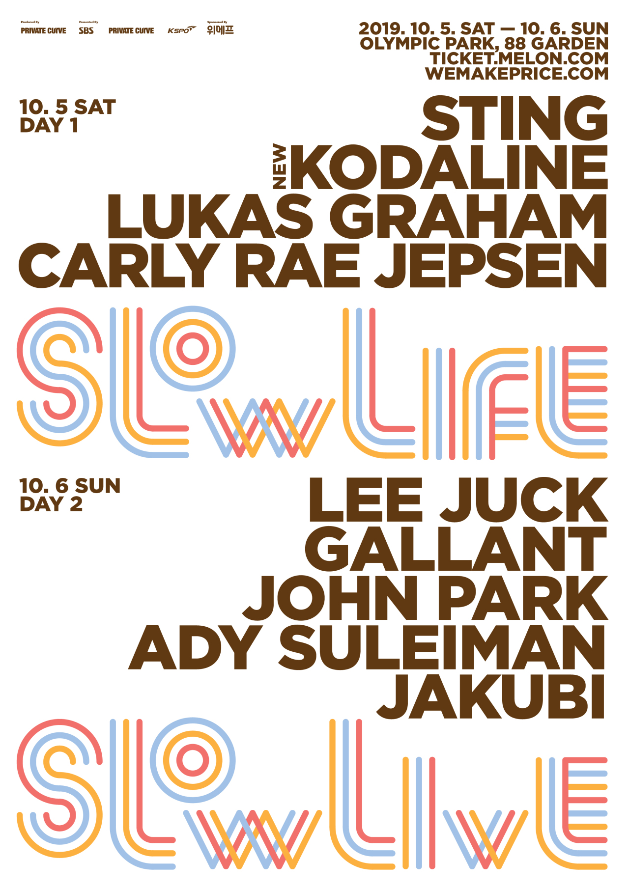 "Poster for ""Slow Life Slow Live"" (Private Curve)"