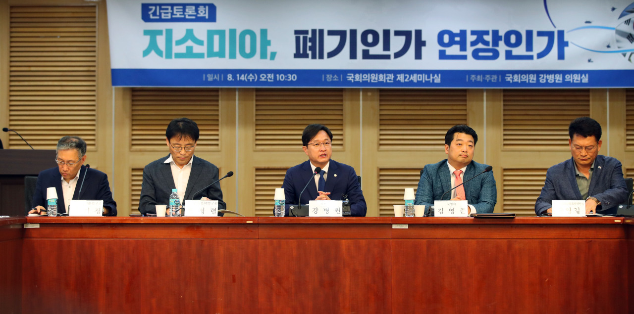 Panels speak at a parliamentary conference held by Rep. Kang Byung-won of the ruling Democratic Party of Korea. (Yonhap)