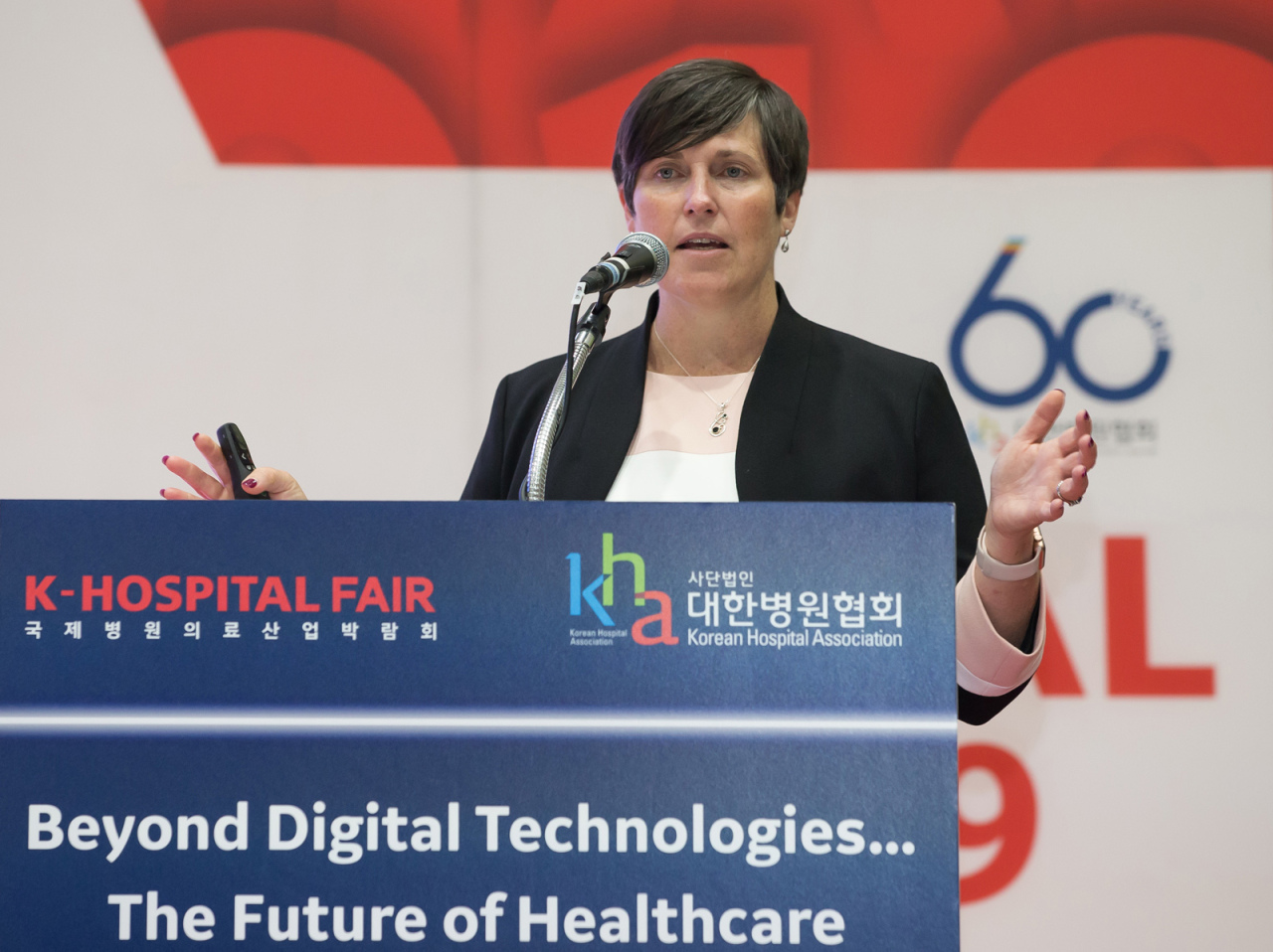 Kerrie Hauge, managing director of GE Healthcare. (GE Healthcare)