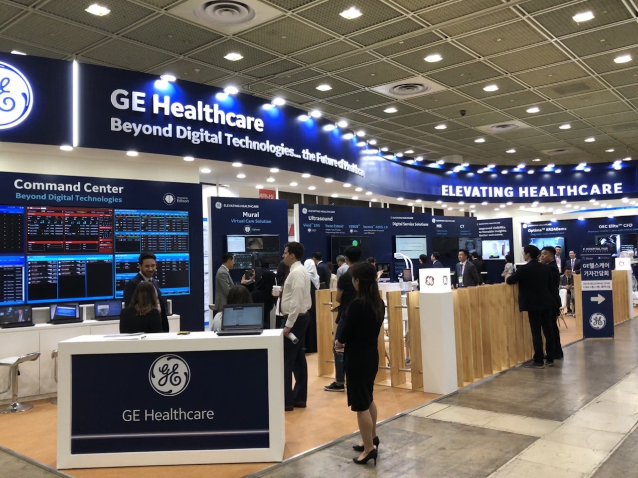 GE Healthcare booth at Coex (Lim Jeong-yeo/The Korea Herald)