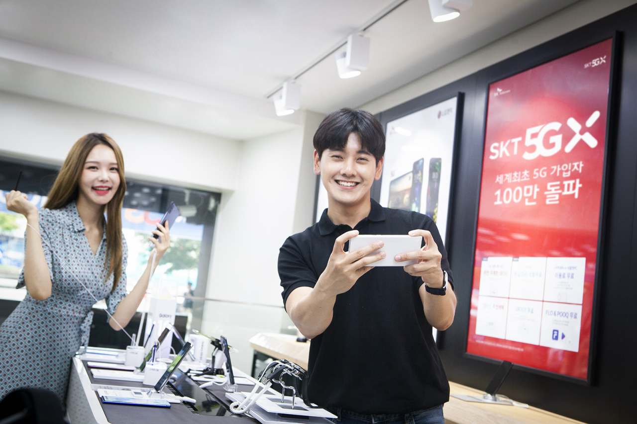 SK Telecom's 5G service is displayed. (SK Telecom)