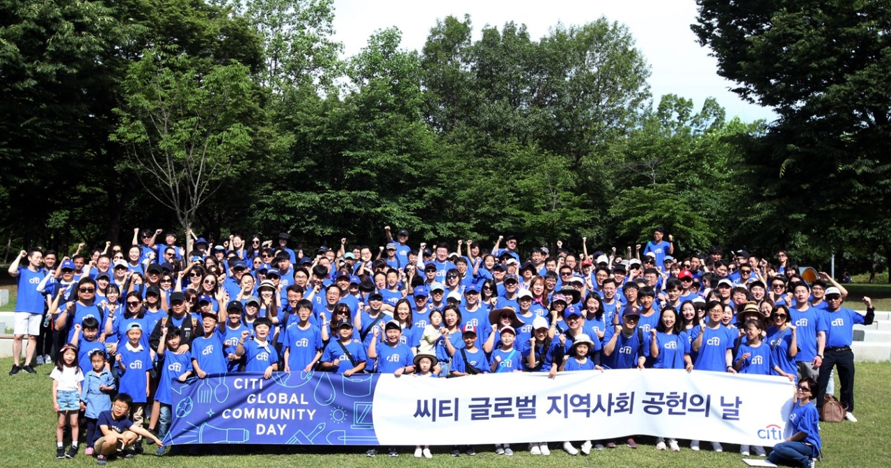 Some 2,000 Citibank Korea employees and their families attend Global Community Day on June 8. (Citibank Korea)