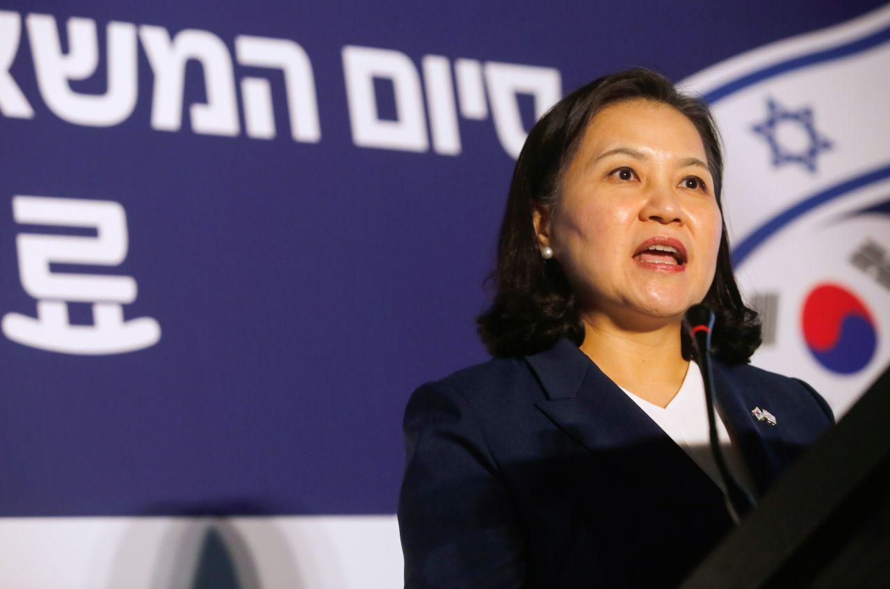 South Korean Trade Minister Yoo Myung-hee (AFP)