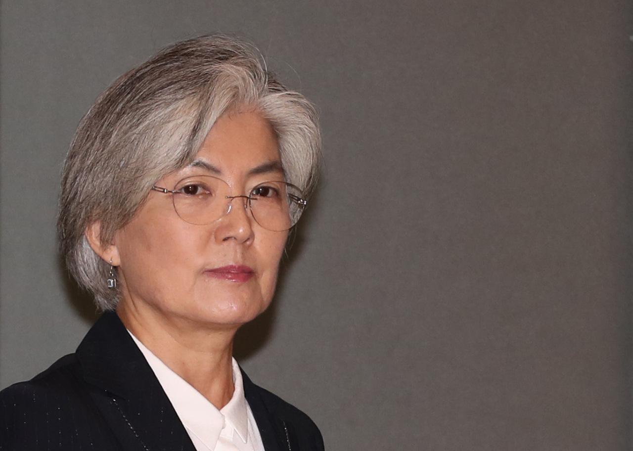Kang Kyung-wha (Yonhap)
