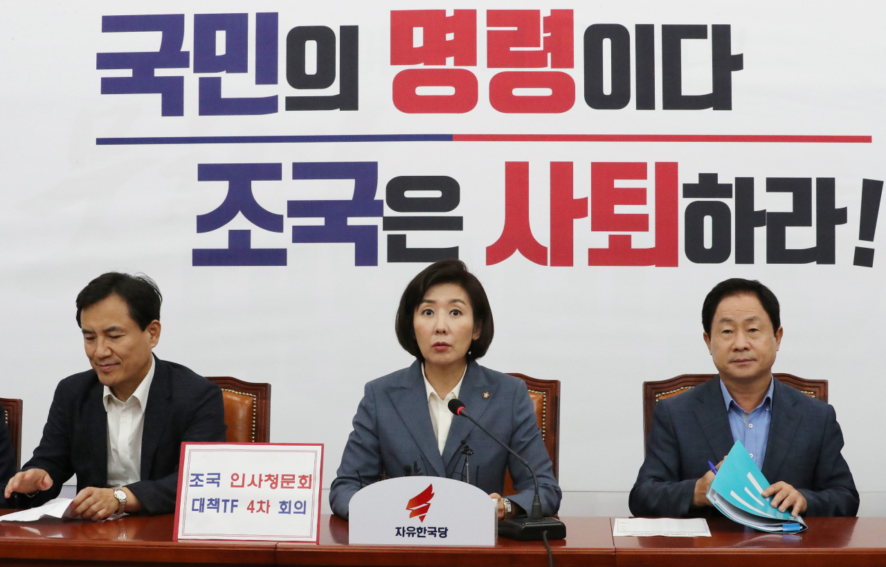 Liberty Korea Party Floor Leader Rep. Na Kyung-won (center) on Friday called for the confirmation hearing of Justice Minister nominee Cho Kuk to be extended. (Yonhap)