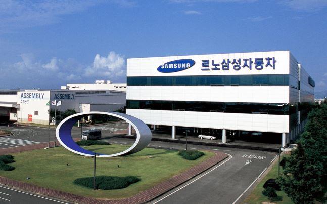 Renault Samsung`s Busan plant (Renault Samsung)