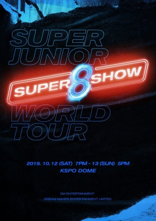 "Promotional image for ""Super Show 8"" (S.M. Entertainment)"
