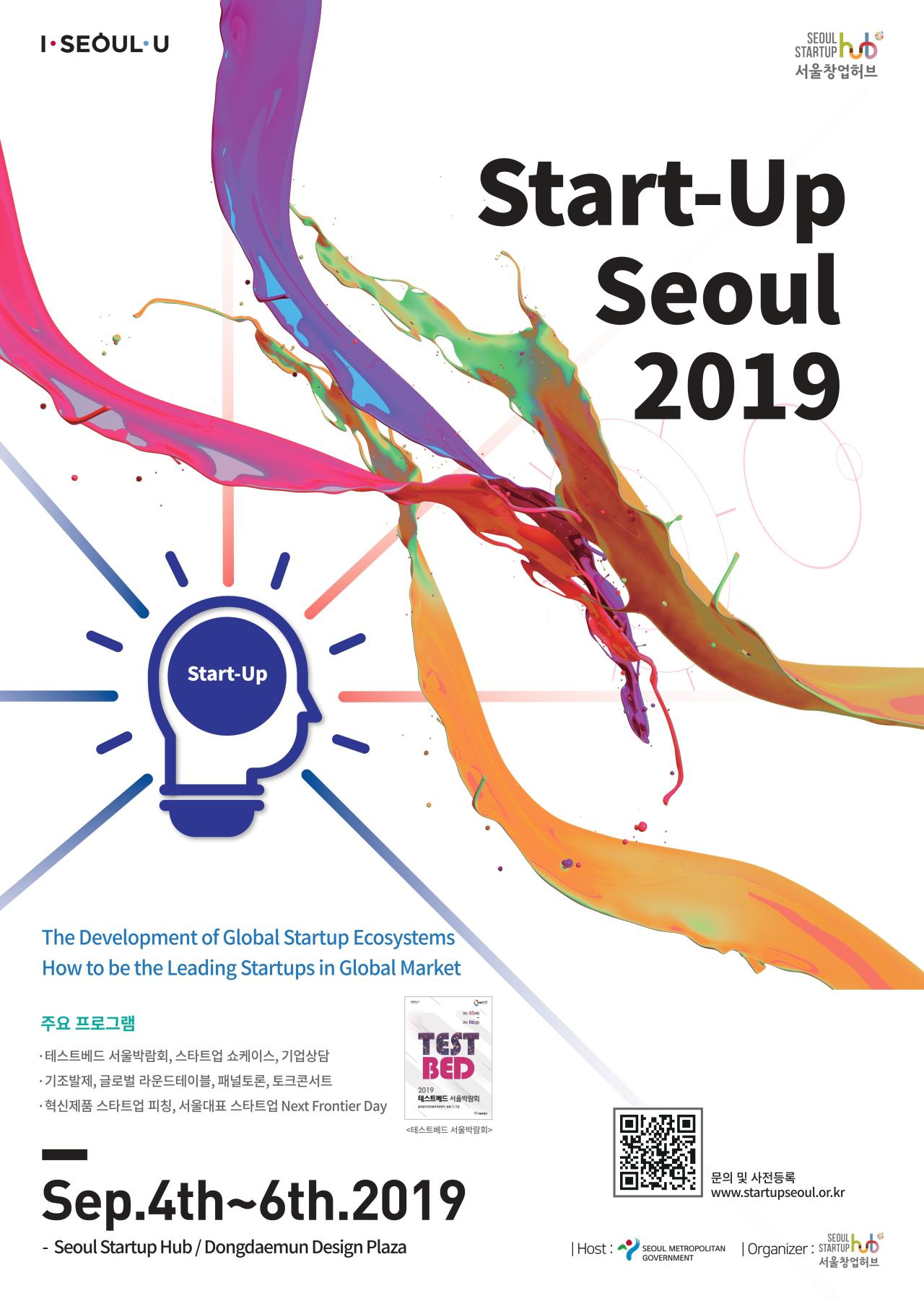 """A poster for """"Start-Up Seoul: Tech-Rise 2019"""" (Seoul Metropolitan Government)"""