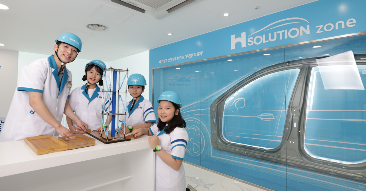 Children look at the steelmaking process and steel parts in cars as part of the H Solution program. (Hyundai Steel)