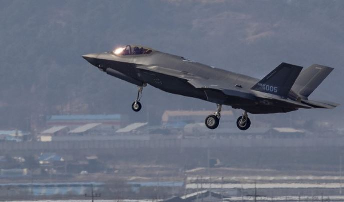 F-35A stealth fighter jet (Yonhap)