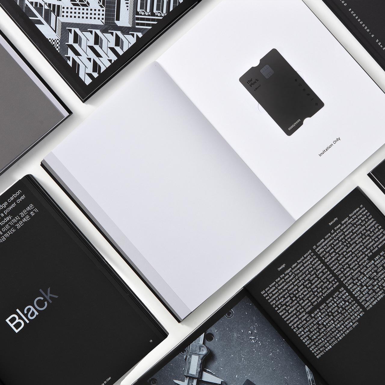 "Hyundai Card's new packaging ""the Book,"" for its premium card lines (Hyundai Card)"