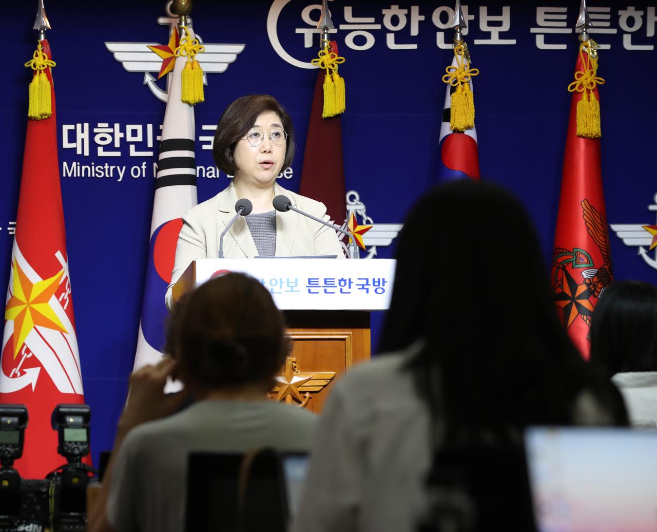 Defense Ministry spokeswoman Choi Hyun-soo (Yonhap)