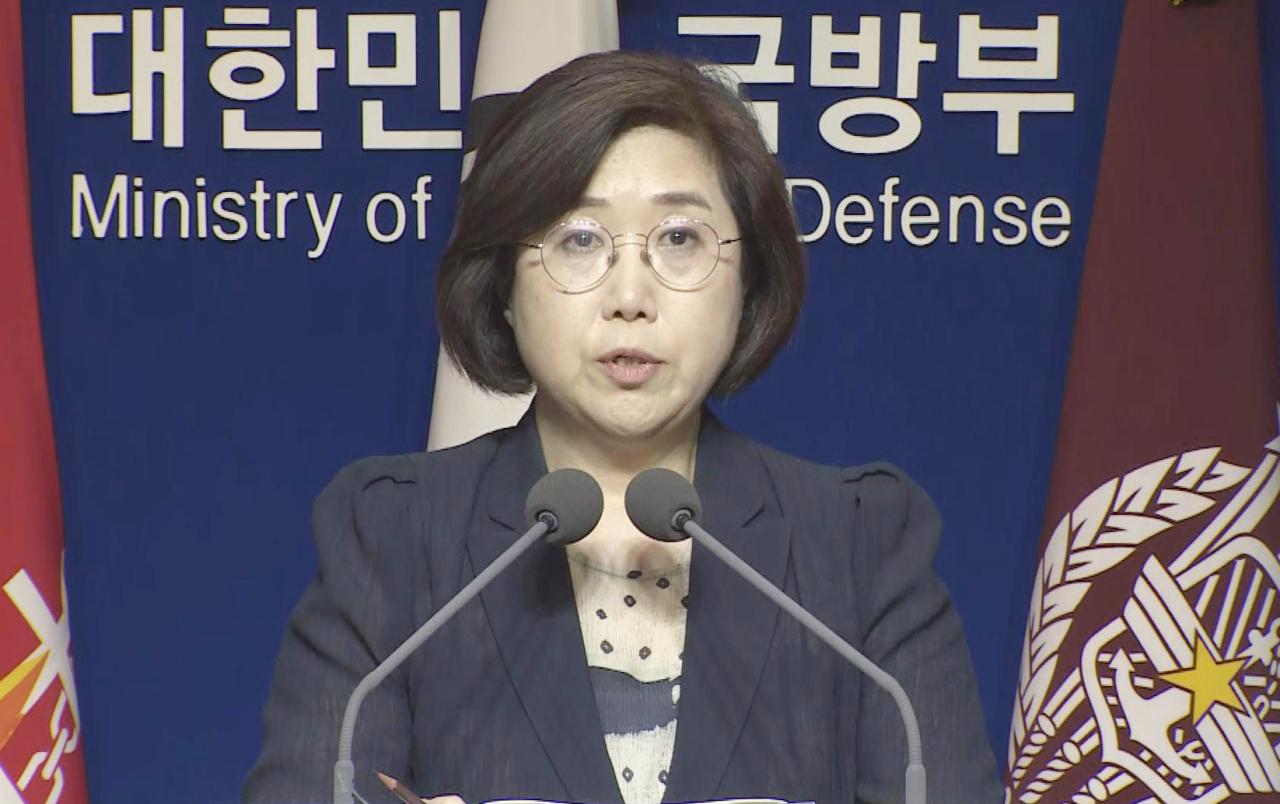 (Ministry spokesperson Choi Hyun-soo) Yonhap