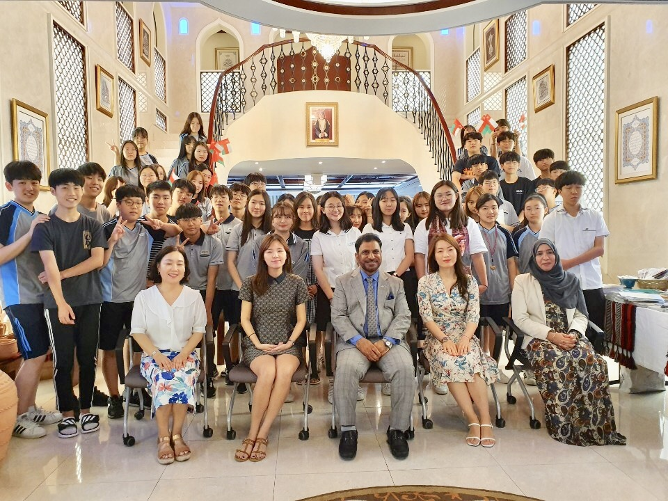 (The Oman Embassy to South Korea)