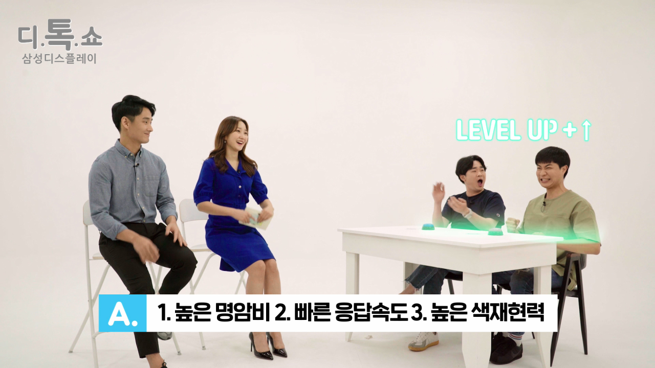 "A screenshot of ""DiTokShow"" shows a panel of consumers, a researcher from Samsung Display and TV presenter Jang Ye-in. (Samsung Display)"