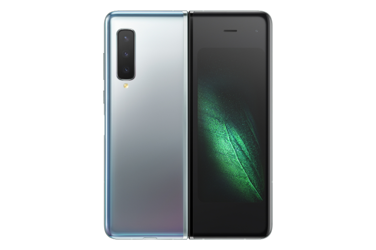 Galaxy Fold (Samsung Electronics)