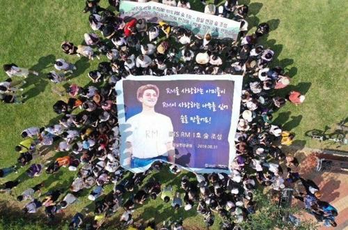 (Korean Federation for Environmental Movement)