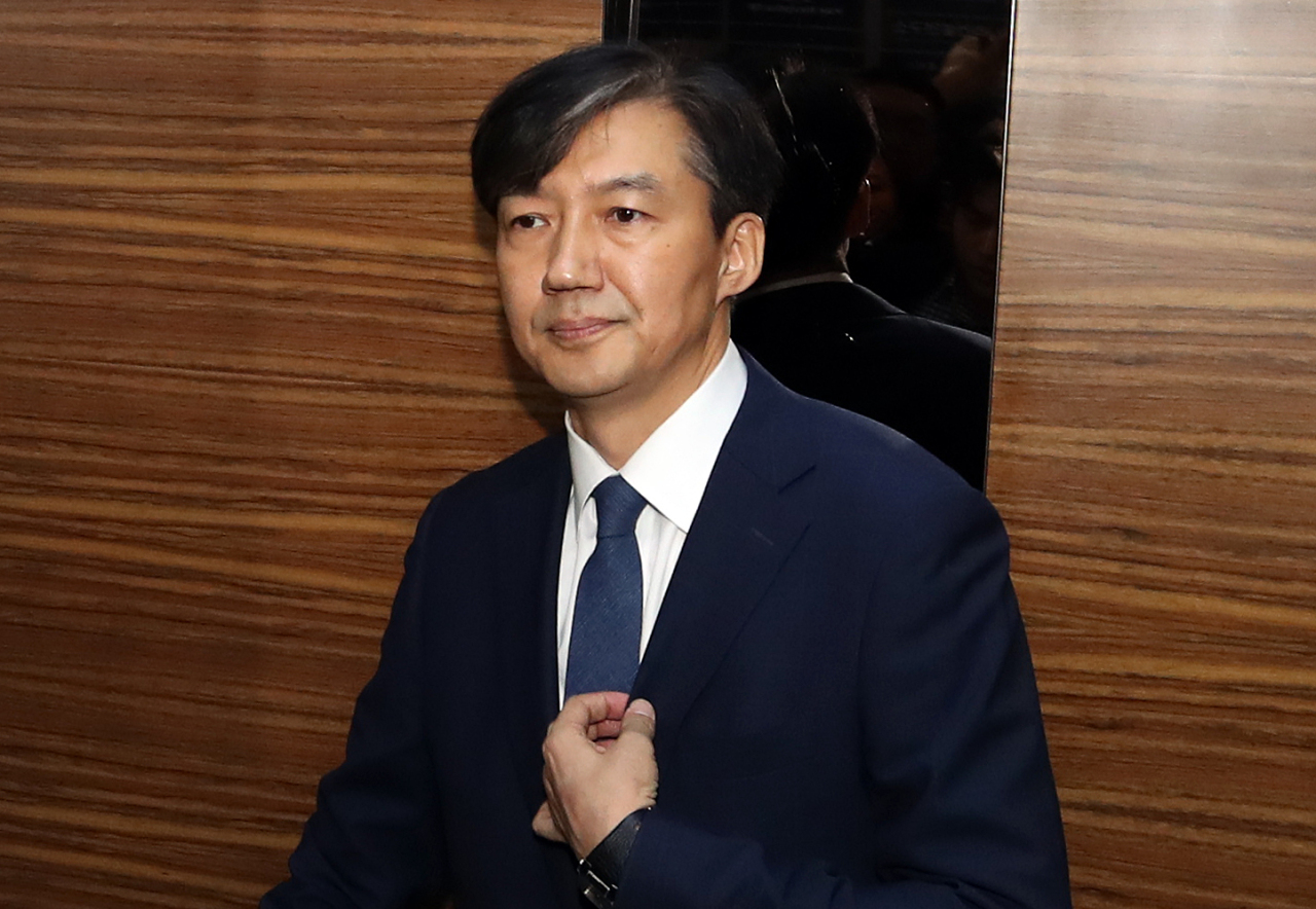 Justice Minister nominee Cho Kuk (Yonhap)