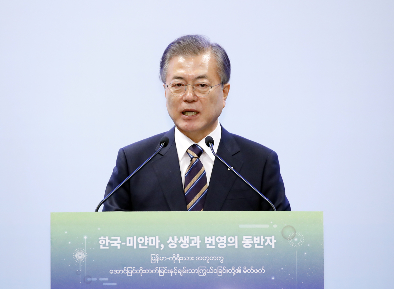 South Korean President Moon Jae-in delivers a keynote speech at a business forum in Yangon, Myanmar, on Sept. 4, 2019. (Yonhap)