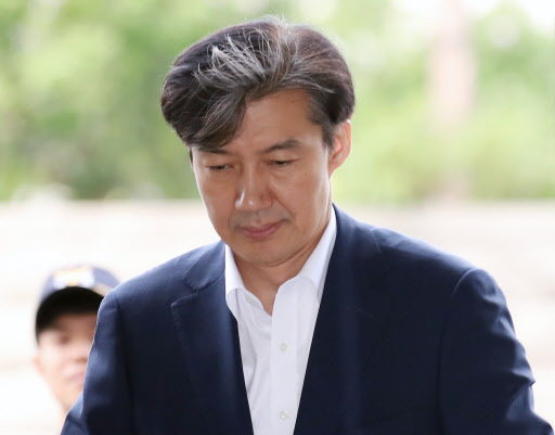 Cho Kuk(Yonhap)