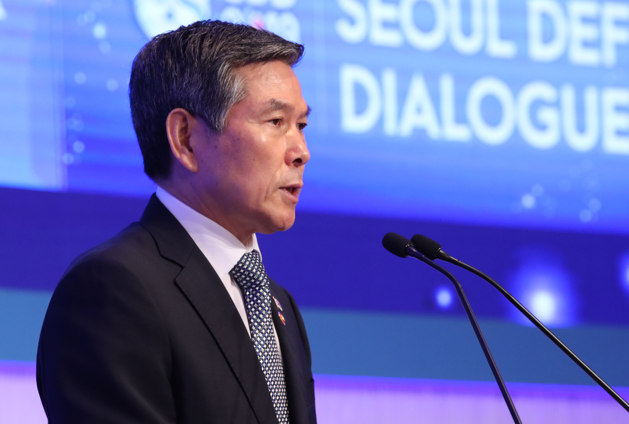 South Korea's Defense Minister Jeong Kyeong-doo delivers his opening remarks at the 2019 Seoul Defense Dialogue held in Seoul on Thursday. (Yonhap)