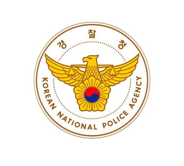 (Korean National Police Agency)
