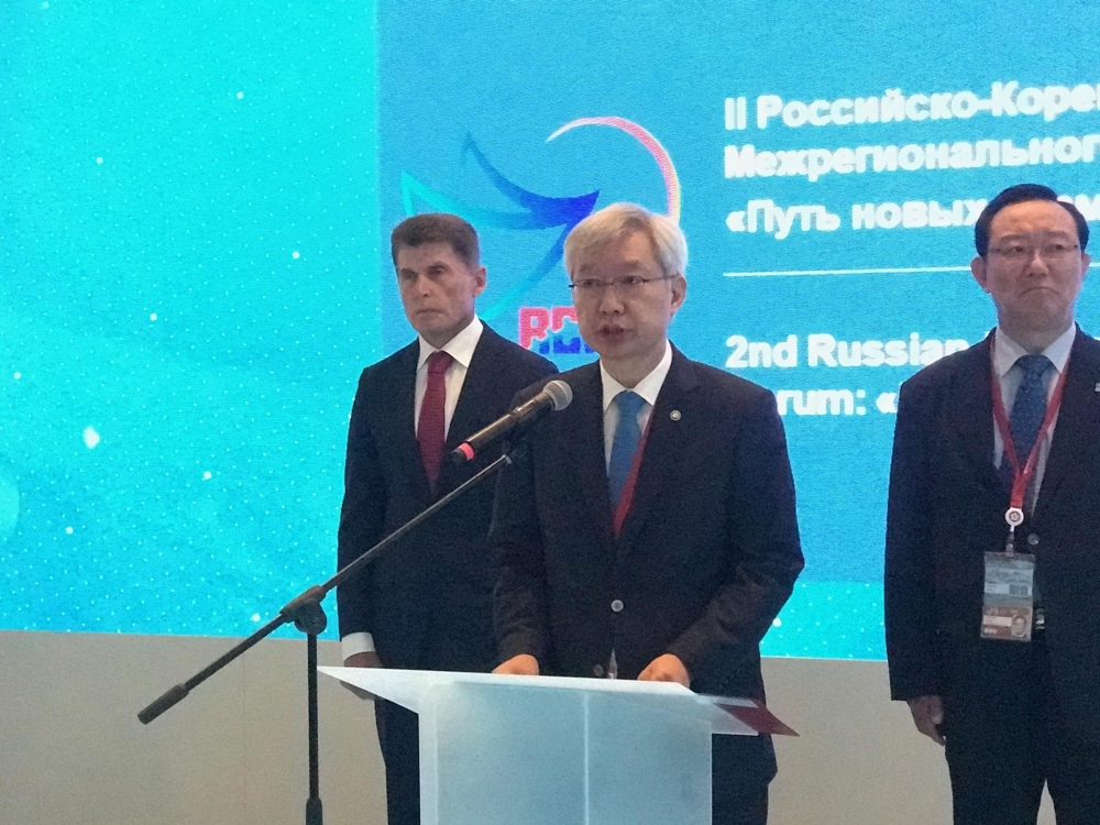 Second Vice Foreign Minister Lee Tae-ho (C) speaks during the 2nd Korea-Russia Local Cooperation Forum in Vladivostok on Sept. 6, 2019, in this photo provided by Seoul`s foreign ministry. (PHOTO NOT FOR SALE) (Yonhap)