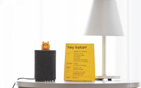 Kakao Mini AI speaker. Kakao