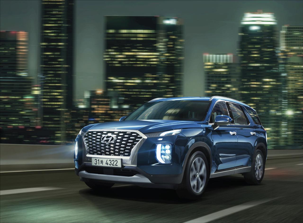 Palisade (Hyundai Motor)
