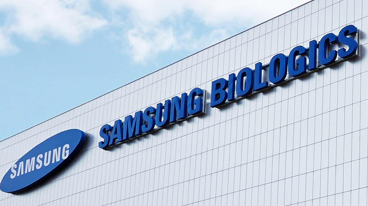 Samsung BioLogics (Yonhap)