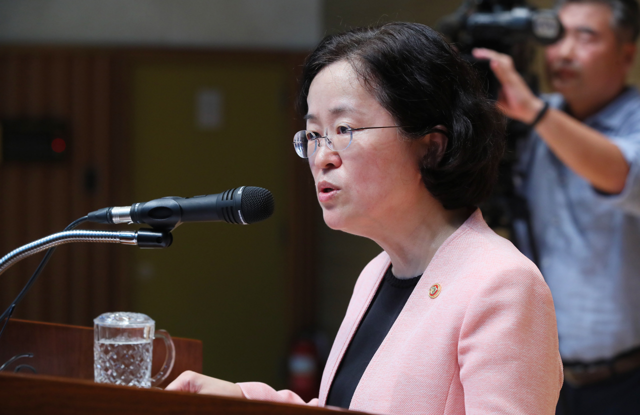Chairwoman of the Fair Trade Commission Joh Sung-wook (Yonhap)