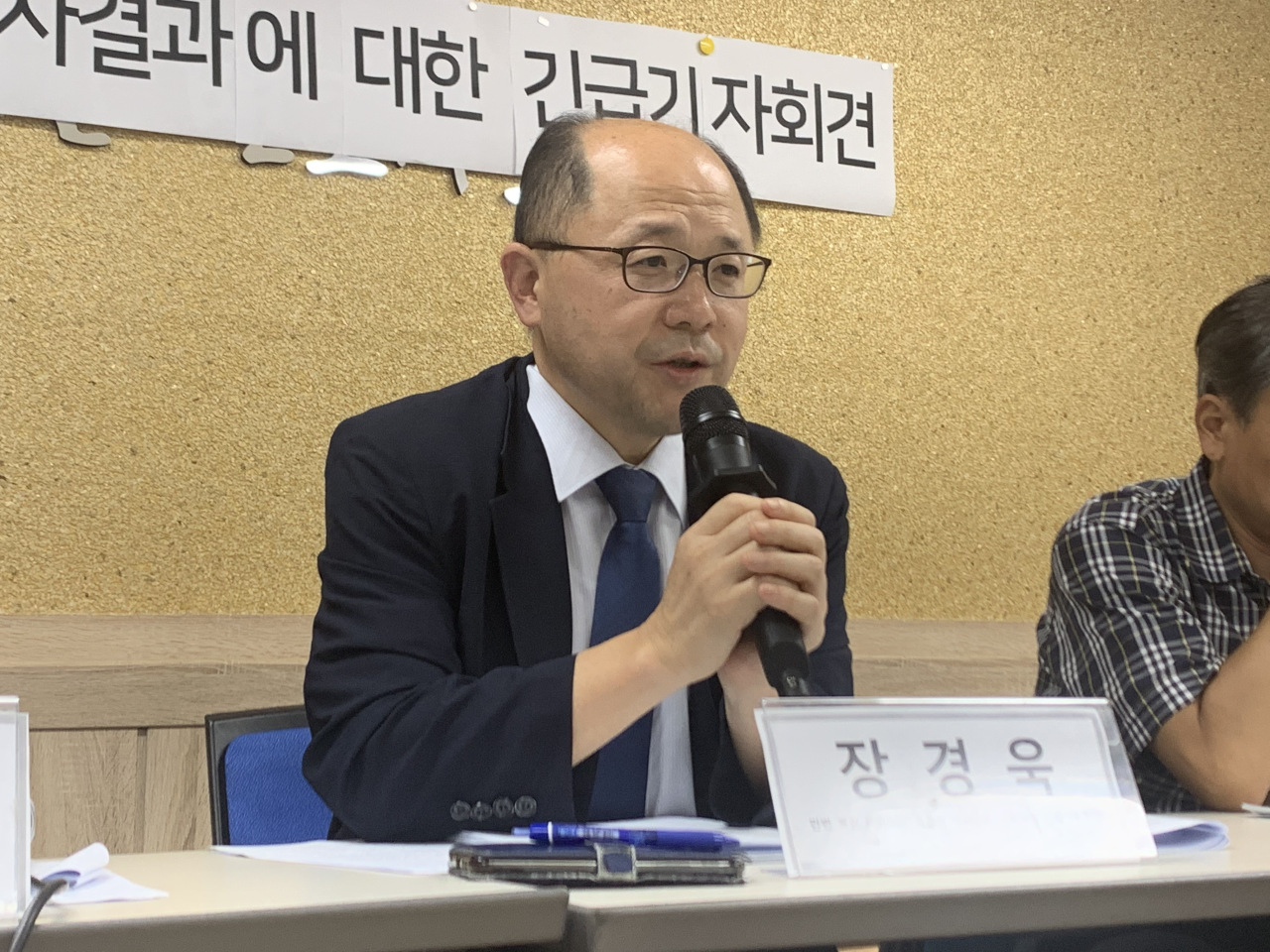 Jang Kyung-wook, a lawyer leading Minbyun's response to a case involving North Korean waitresses, speaks during a press conference Tuesday. (Kim Arin/The Korea Herald)